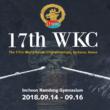 17wkc_korea