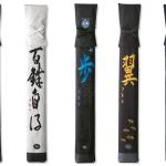 寶船(ほうせん)竹刀袋の注文方法