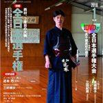 「剣道日本」の見どころ【2018年版(1月号~休刊)】