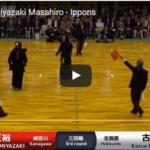 宮崎正裕さんの全日本選抜剣道八段優勝大会一本集【動画】