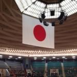 全日本実業団剣道大会結果に見る「剣道が強い会社」