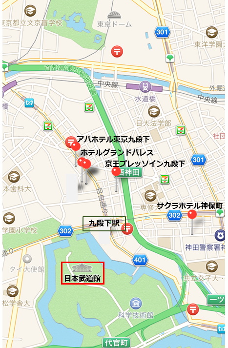 日本武道館周辺のホテル