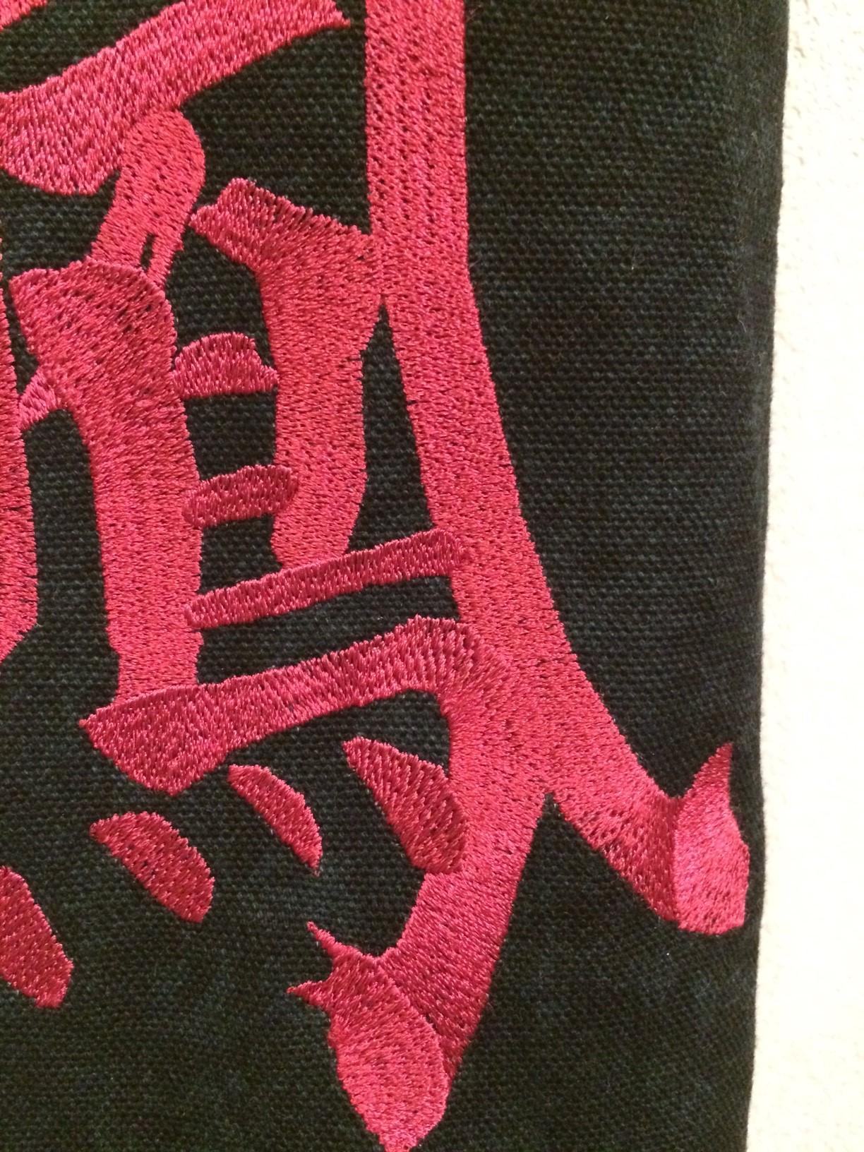 ほうせん竹刀袋review2刺繍