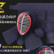 特練Z防具